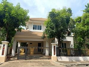 House For Rent Perfect Place Ramkhamhaeng 164 ,Minburi Bangkok