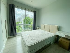For Rent: Zelle Salaya (เซล ศาลายา) - ฿7,500 / Month (W047)